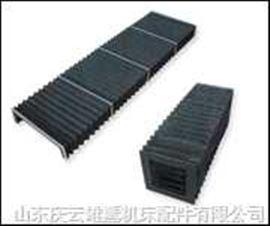 同动式防护罩/伸缩式防护罩/机床附件
