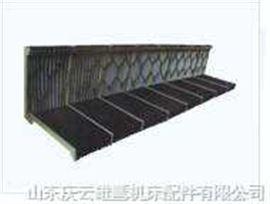 柔性风琴式机床导轨防护罩/机床附件