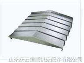 拱形钢板防护罩/机床防护罩