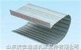 铝型防护帘/机床防护罩