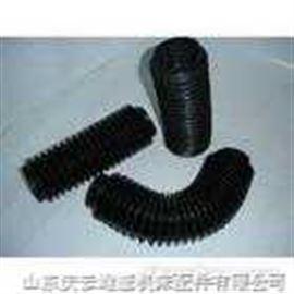 光杠防护罩/机床防护套/机床附件