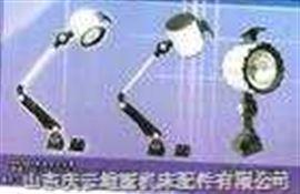 JLB型白炽工作灯/机床附件