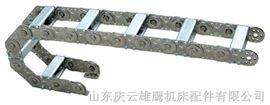 耐磨钢制拖链/坦克拖链/机床附件