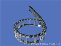 TLG钢制拖链