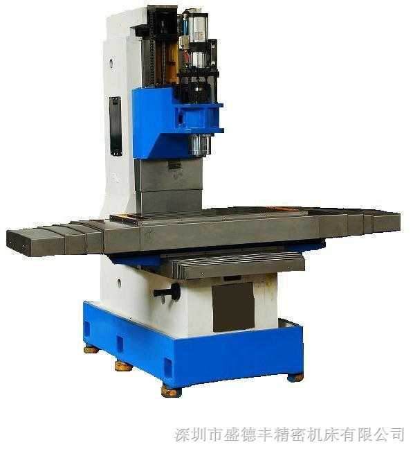 DF650立式加工中心光机