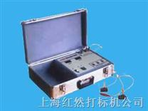 HR-500电腐蚀打标机