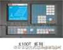 北京KND数控系统
