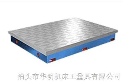 铸铁平板/铸铁划线平板
