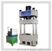 YM32-500通用四柱液压机