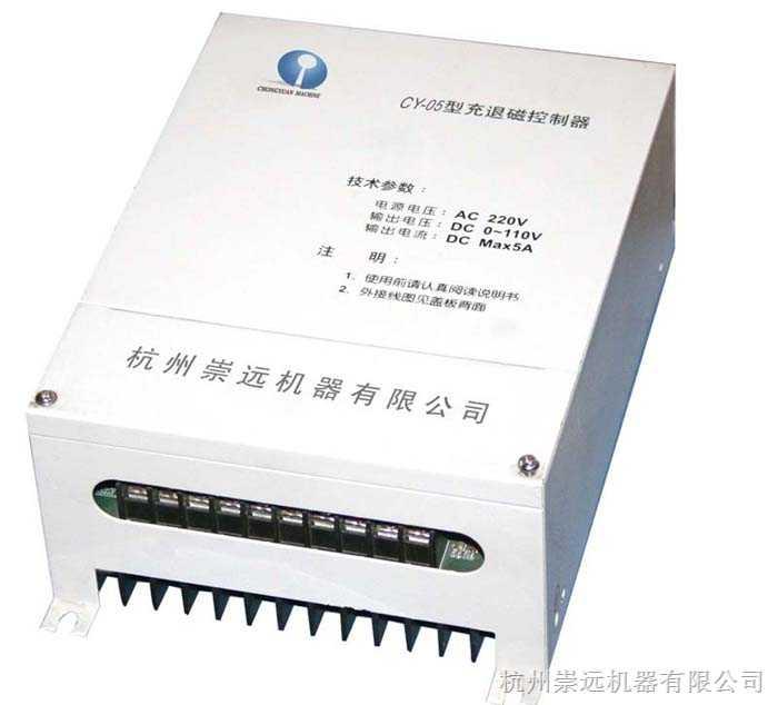线切割控制电器