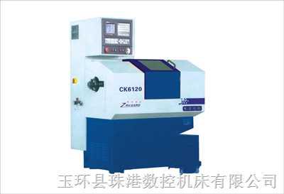 ck6120精密数控车床(accurate cnc)