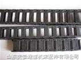 塑料防护拖链