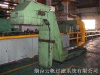 云帆铁屑输送机维修国外铁屑输送机维修改造服务