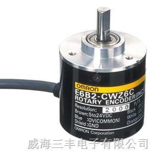 供应欧姆龙E6B2编码器