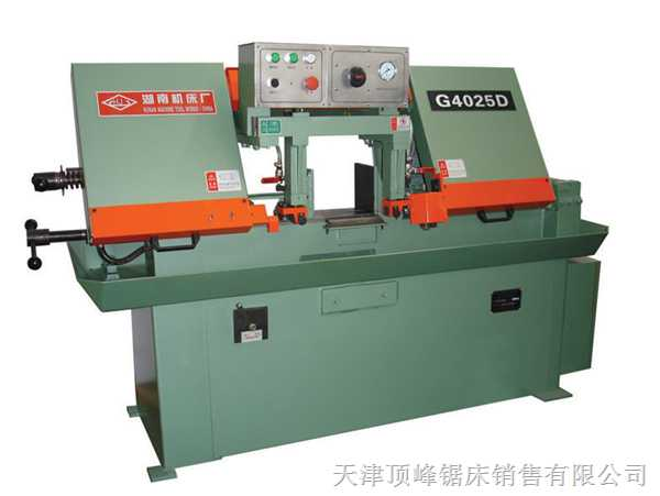 G4025-1C卧式带锯床