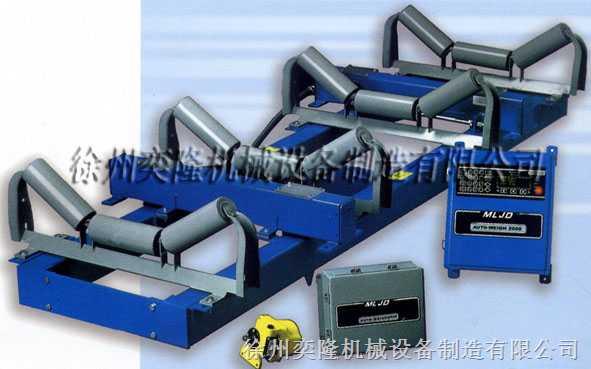 奕隆ICS-14型电子皮带秤