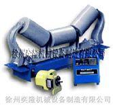 奕隆ICS-30型电子皮带称