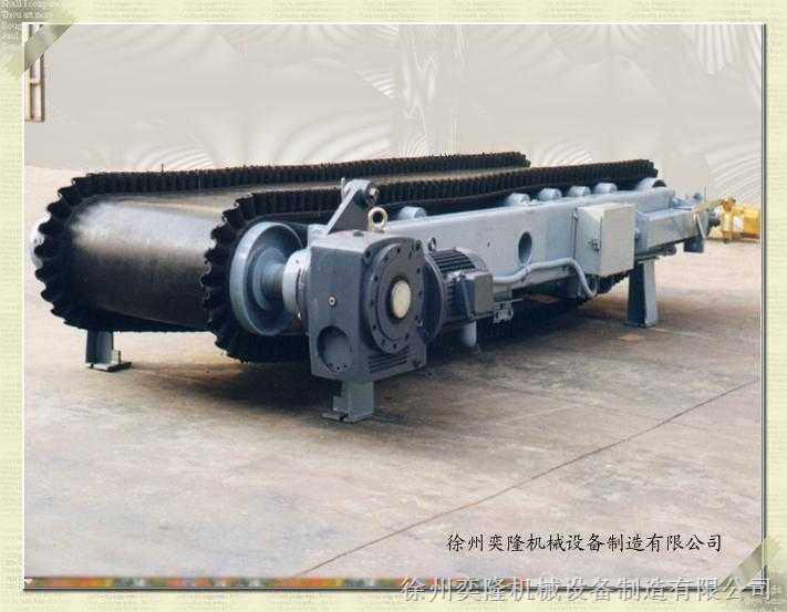 奕隆JGC-40Ⅰ型带式称重给料机