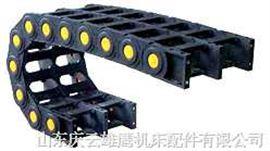 装卸零活安装方便型工程塑料拖链