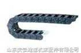 TL-3型工程塑料拖链(全封闭)