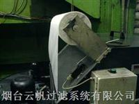 RFGLZ机床冷却液过滤纸