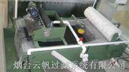 磁铁磨削使用的纸带过滤机