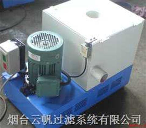 增加安全自锁装置的切削液离心过滤机