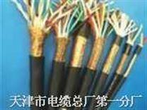 矿用阻燃通信电缆-MHJYV