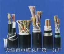 HYAT地埋通讯电缆-阻燃通信电缆ZRC-HYAT