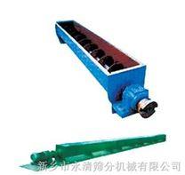 螺旋输送机/永清输送机/双管螺旋给料机