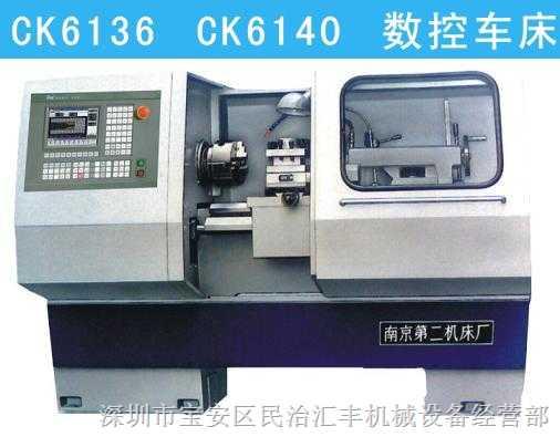 CY-K360数控车床