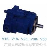 供应台湾峰昌可变容量柱塞泵油泵