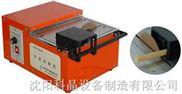 SYJH-180A型 手动切割机