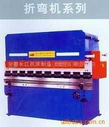 WB67Y-63T/2500折弯机
