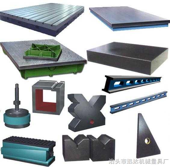 机械设备、检测量具、大型铸铁平板、