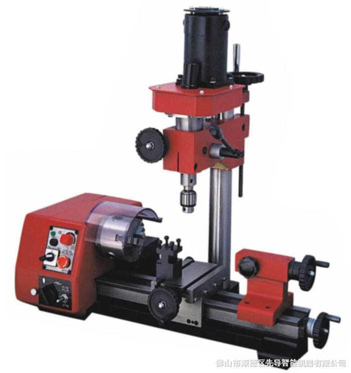金属小型精密多功能工具机