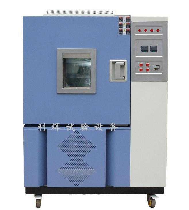 沈阳高低温湿热试验箱/北京高低温湿热试验箱