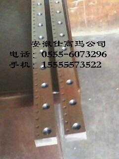 Q11系列剪板机刀片