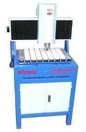 电脑雕刻机HT0304A