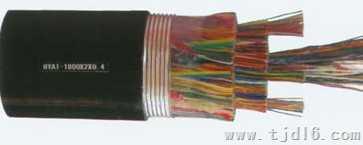 HYA HYAT HYA22 HYAT32聚乙烯绝缘市内通信电缆HYA HYAT电缆厂,