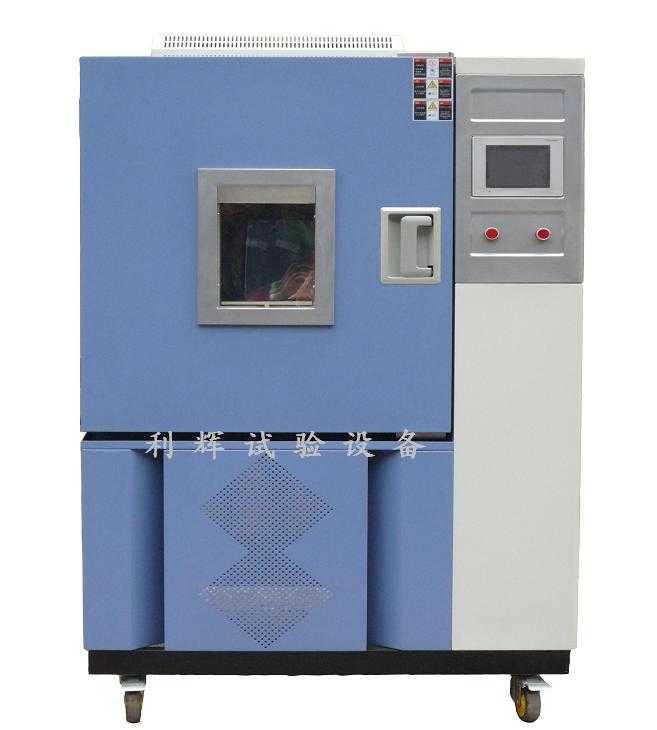 霉菌培养试验箱/交变霉菌试验箱/霉菌试验机/交变霉菌试验设备[利辉仪器]