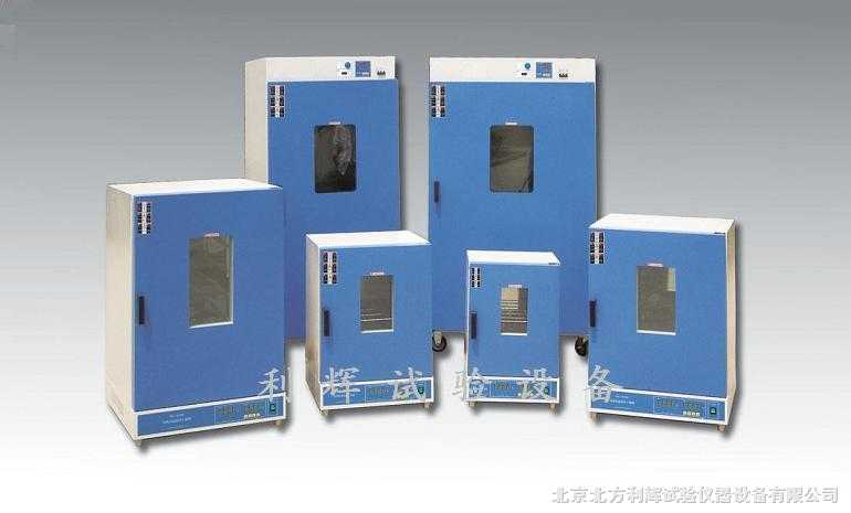 北京电热恒温干燥箱/北京立式恒温烘箱