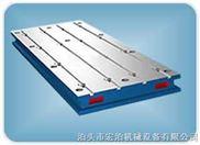 上海T型槽平板/平台,苏州T型槽平板/平台,杭州T型槽平板/平台,武汉铸铁T型槽平板/平台,