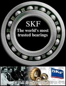 进口SKF机床轴承