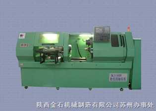 ZK2120X4B(四轴深孔钻床机)