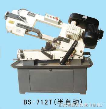 BS-712T小型金属液压 带锯床