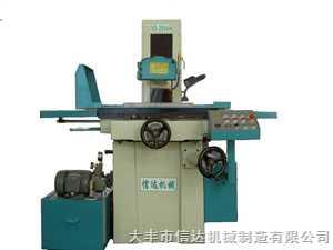 XD-250AH自动平面磨床