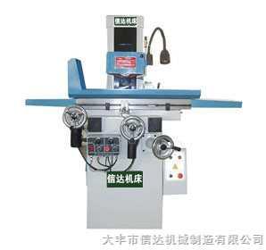 XD-618A电动平面磨床