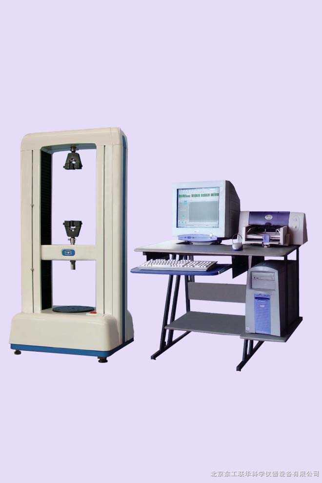 北京电子万能材料试验机