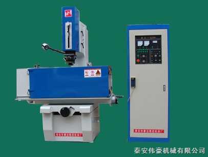 HMP-450A电火花成型机